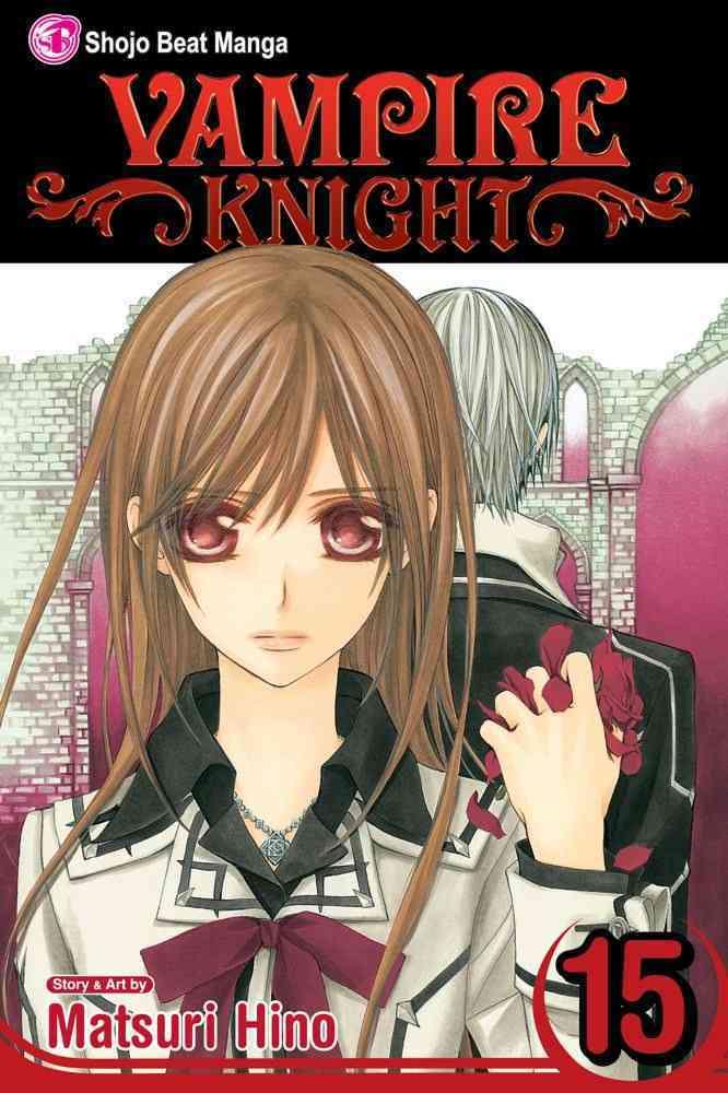 Vampire Knight 15 (Paperback)