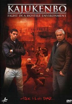 Karajukenbo: An Introduction to Street Fighting Mixed Martial Arts (DVD)