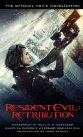 Resident Evil: Retribution (Paperback)