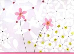 Jardin De Fleurs Note Cards (Cards)