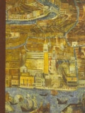 Venezia Journal (Hardcover)