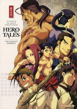 Hero Tales: Complete Box Set (DVD)