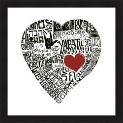 L.A. Pop Art 'Love in 44 Languages' Framed Print