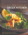 Recipes from My Greek Kitchen: Simple Seasonal Food from Greece and the Islands, With 320 Photographs (Hardcover)
