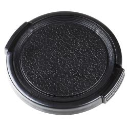 46-mm Black Camera Lens Cap