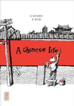 A Chinese Life (Paperback)