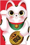 Lucky Cat Journal (Notebook / blank book)
