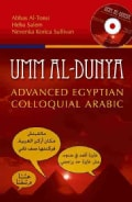 Umm al-Dunya: Advanced Egyptian Colloquial Arabic