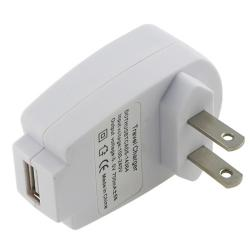 BasAcc White Universal USB Travel Charger Adapter