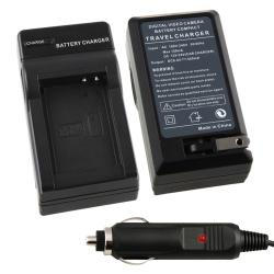 BasAcc Compact Battery Charger Set for Canon NB-10L