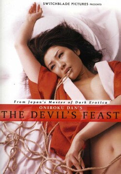 The Devil's Feast (DVD)