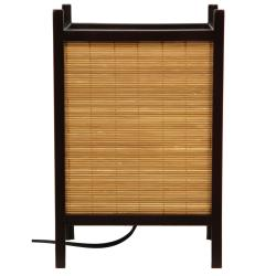 Kobayashi Japanese Bamboo Matchstick Lamp (China)