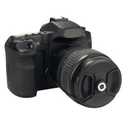 BasAcc Black Camera Lens Cap Keeper Holder