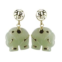 Gems For You 10k Yellow Gold Green Jade Elephant Earrings