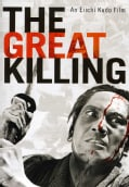 The Great Killing (DVD)