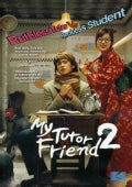 My Tutor Friend 2 (DVD)