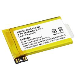 BasAcc Compatible Li-ion Battery with Tools for Apple iPhone 3G