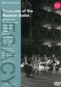 Legacy: Treasures of The Russian Ballet (DVD)