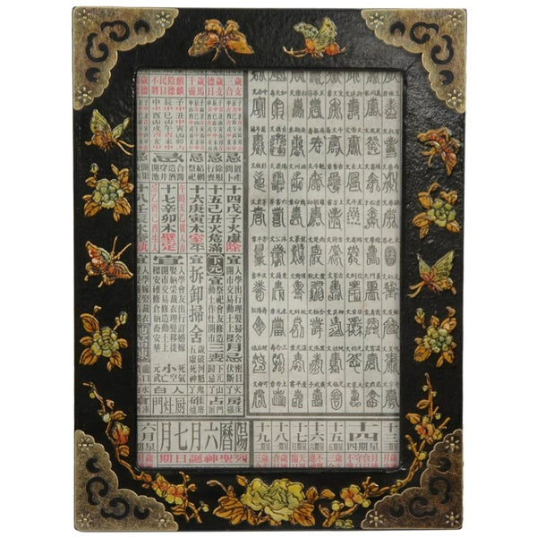 """Handpainted Black Lacquer 5"""" x 7"""" Wood Tabletop Photo Frame (China)"""