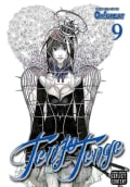 Tenjo Tenge 9: Full Contact Edition 2-in-1 (Paperback)