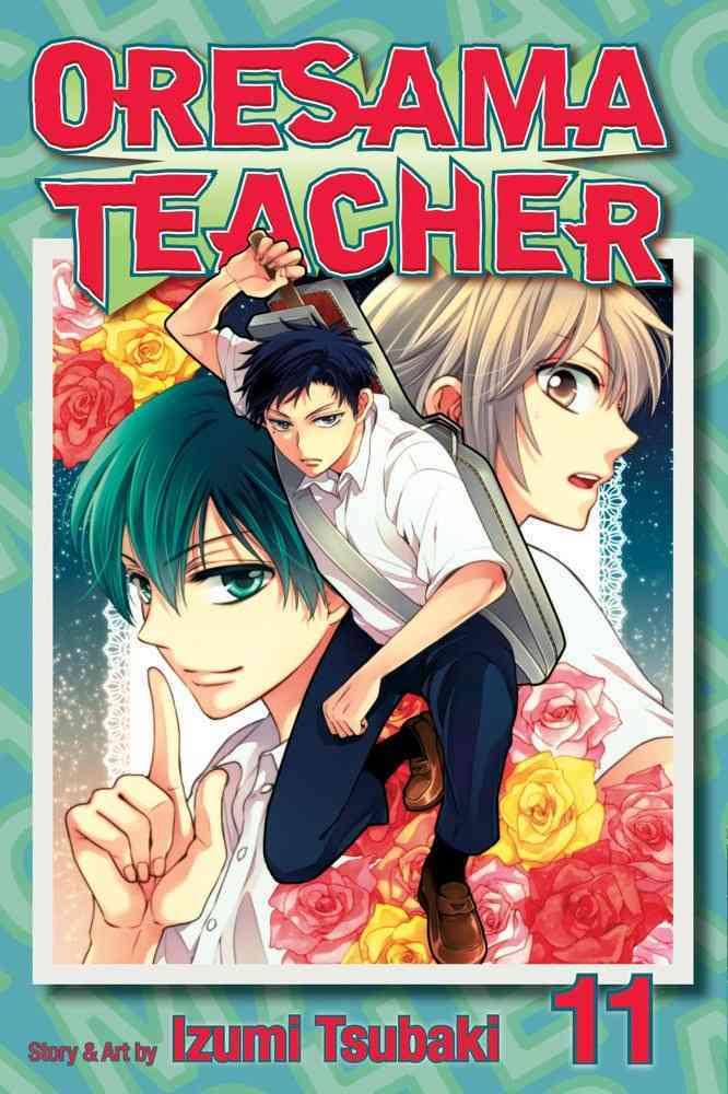 Oresama Teacher 11 (Paperback)
