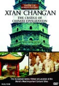 Sites of the World's Cultures: Xi'an - Chang'an: The Cradle of Chinese Civilization (DVD)
