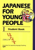 Japanese for Young People I (Paperback)