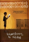 Brownstone To Red Dirt (DVD)