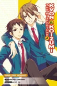 The Misfortune of Kyon & Koizumi: Haruuhi Comic Anthology (Paperback)