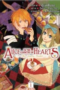 Alice in the Country of Hearts 1: My Fanatic Rabbit (Paperback)