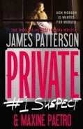 Private: #1 Suspect (Paperback)