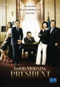 Good Morning President (DVD)
