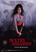 Sultry Assassin: Ninja Brainwash (DVD)
