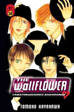 Wallflower 30 (Paperback)