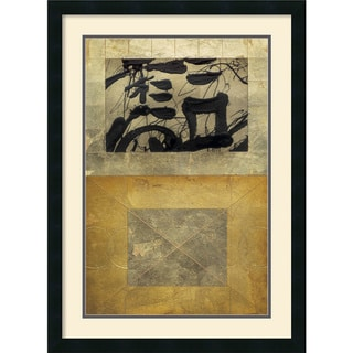 Thomas McCoy 'The Way 1' Framed Art Print