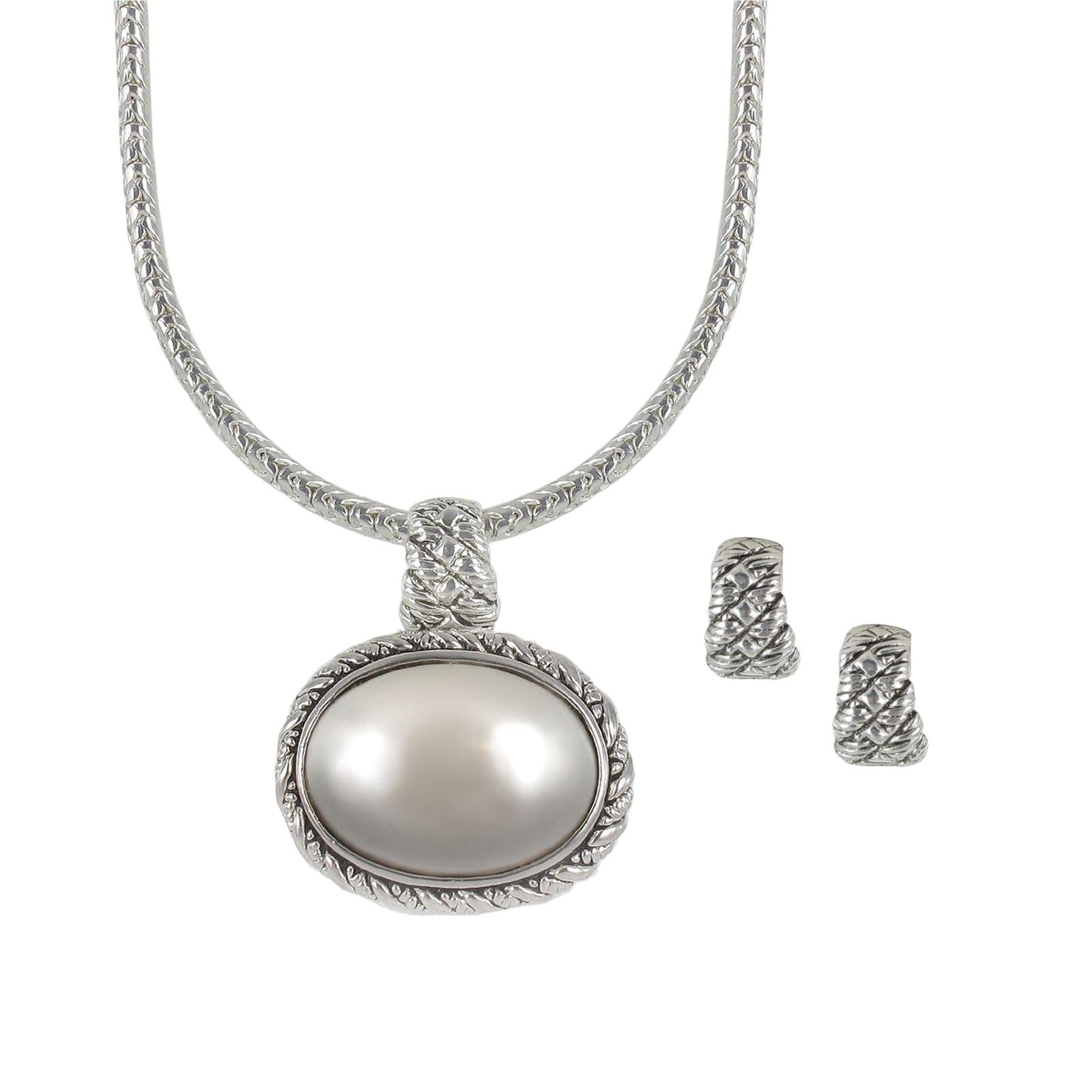 Roman Silvertone Oval Faux Pearl Artisan Jewelry Set