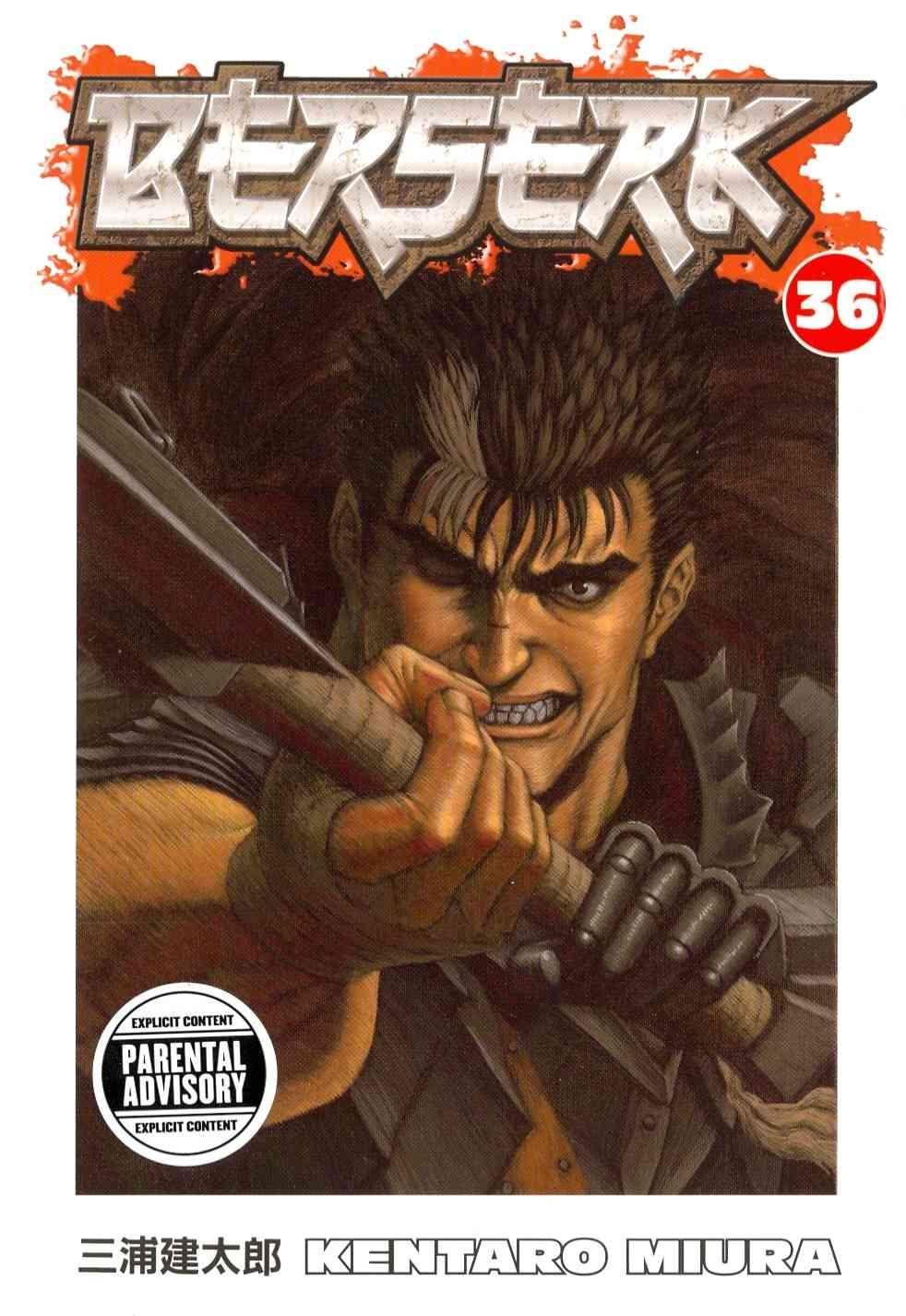 Berserk 36 (Paperback)