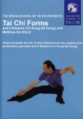 Tai Chi Forms & Five Element Chi Kung (DVD)