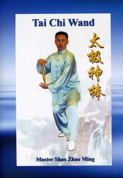Tai Chi Wand Ruler (DVD)