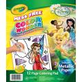 Color Wonder Coloring Pad-Disney Fairies