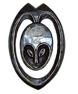 Hand-carved Black/Gray Sesse-wood Lovers Heart Mask (Ghana)
