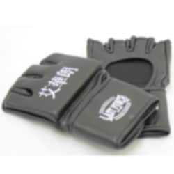 Defender Medium Grappling MMA Training UFC Style Gloves