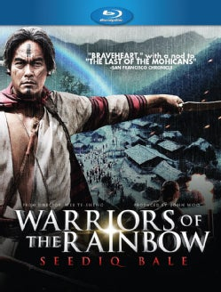 Warriors of the Rainbow: Seediq Bale (Blu-ray Disc)