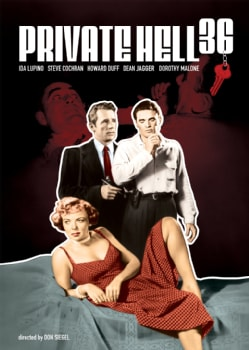 Private Hell 36 (DVD)