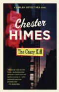 The Crazy Kill (Paperback)