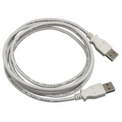 BasAcc 6-foot White USB 2.0 M/ M Type A to A Cable