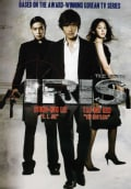 Iris: The Movie (DVD)