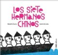 Los siete hermanos chinos / The seven Chinese brothers (Hardcover)
