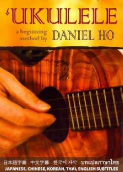 Ukulele A Beginning Method (DVD)