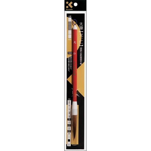 Zig Brush Tip Pen Large-Kohjin